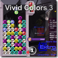 Vivid Colors 3 -FINAL FANTASY XI-